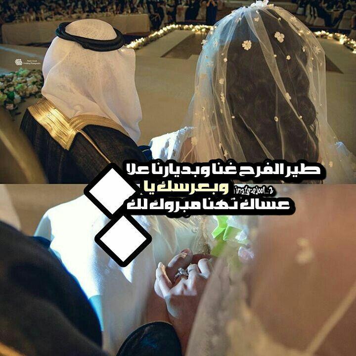 Pin By 향수 스프레이 On تصاميم صور Bridal Shower Cupcakes Arab Wedding Flower Aesthetic