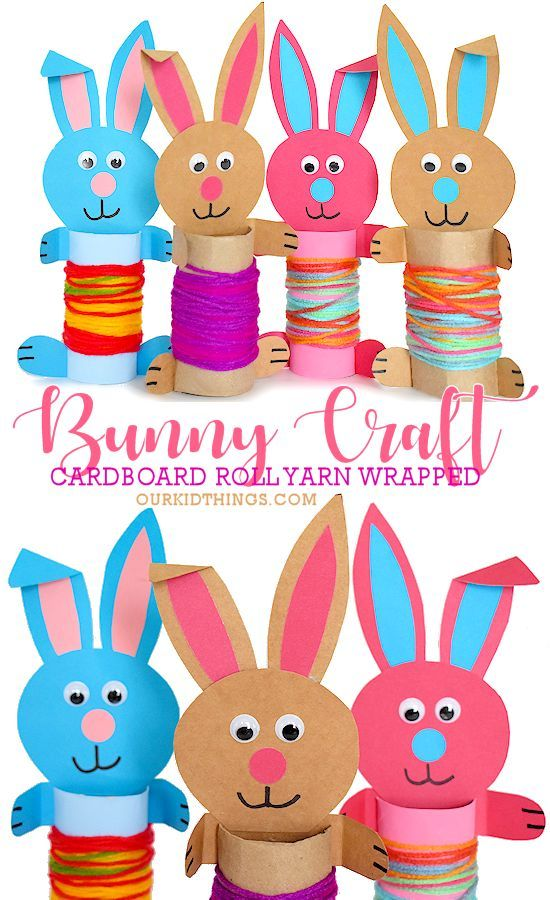 Cardboard Roll Yarn Wrapped Bunnies | Our Kid Things