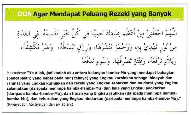 Doa Agar Mendapat Peluang Rezeki Yang Banyak In Shaa Allah