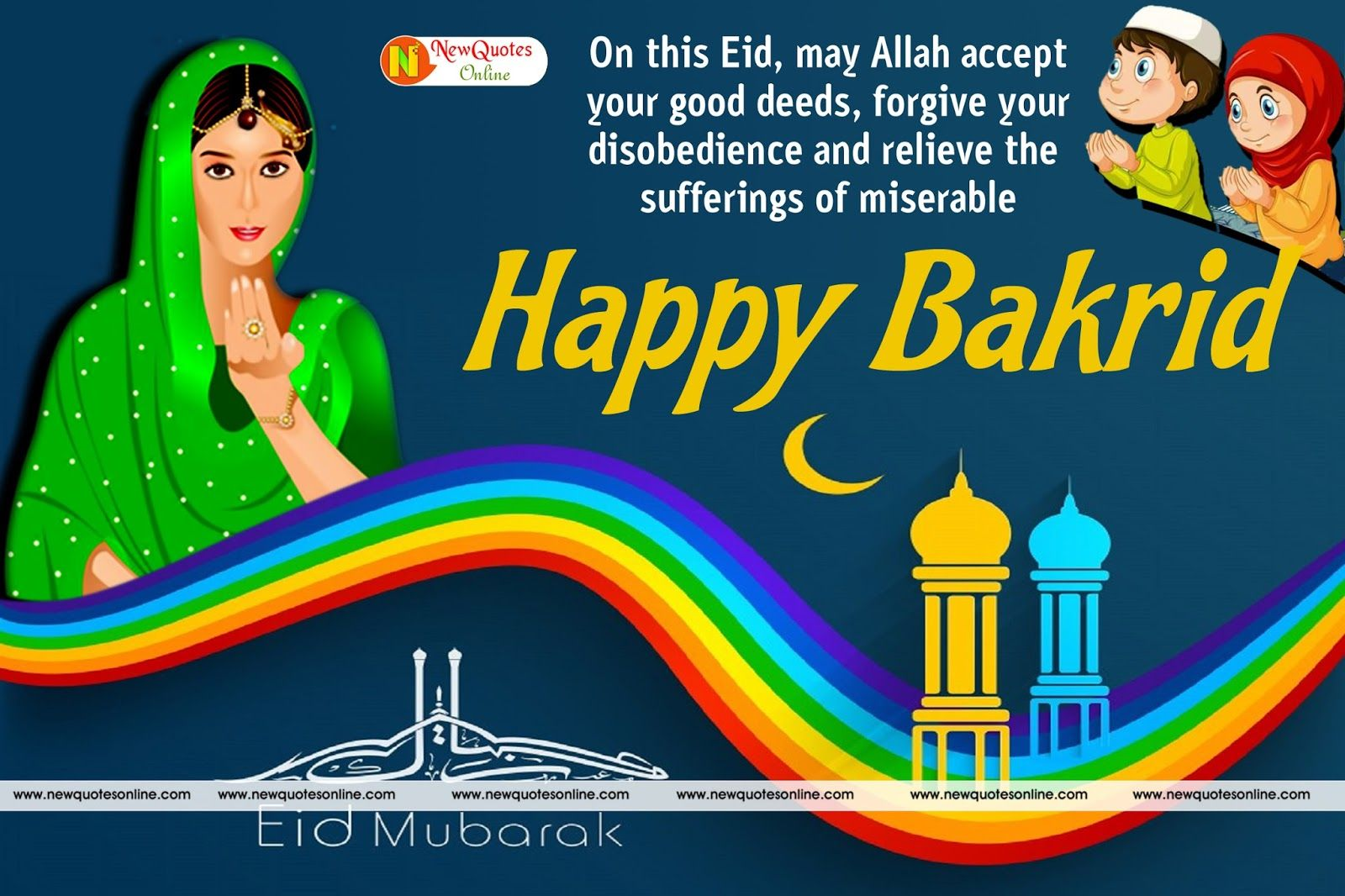 Happy eid ul adha mubarak greeting cards eid ul adha mubarak new quotes best wishes on happy bakrid beautiful greetings to all muslim friends with images kristyandbryce Image collections