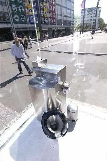 Public Bathroom With Mirror Effect From The Outside