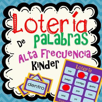 Este es un juego de lotera con palabras de alta frecuencia para Kinder. El juego se puede usar en un centro o con un grupo pequeo. La compra incluye 14 diferentes cartas para los jugadores y 35 tarjetas para el gritn. Tambin inclu una carta en blanco por si deseas escribir tus propias palabras.