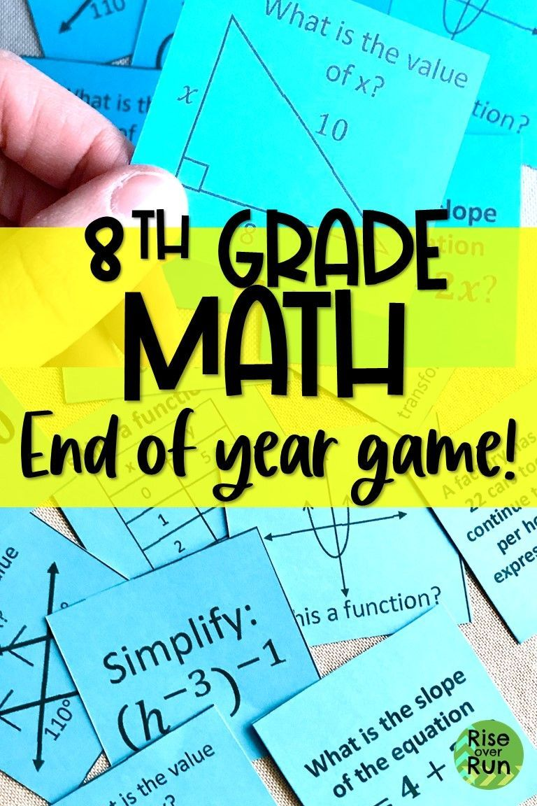 8th grade math review game in 2020 math review game 8th