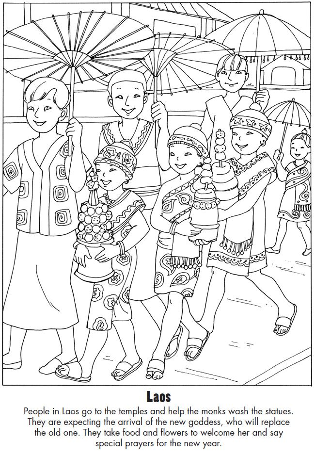 Welcome To Dover Publications Dover Coloring Pages School Coloring Pages Coloring Books