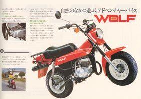 Suzuki Wolf 50, Japan