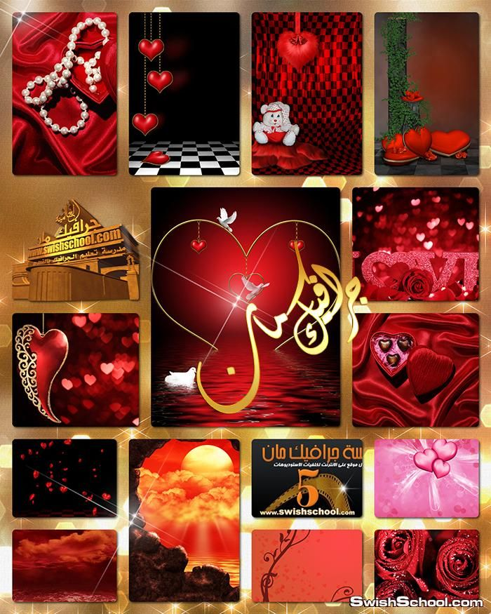 Pin By Hatem Hossny On خلفيات Hd Love Story Gift Wrapping Gifts