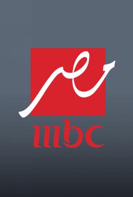 جدول مسلسلات قناة ام بي سي مصر في رمضان 2019 Tech Company Logos Company Logo Logos