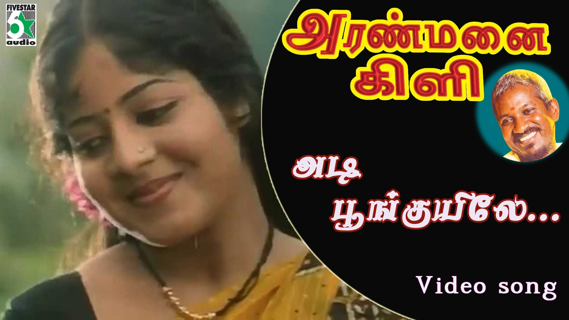 tamil hd video songs