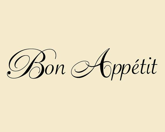 Bon Appetit Decal,Kitchen Wall Decor,Kitchen Wall Art,French ...