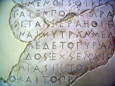 Τα αρχαία ελληνικά, σύμφωνα με το διεθνή τύπο, επανέρχονται στο προσκήνιο ως μια «διεθνής γλώσσα»