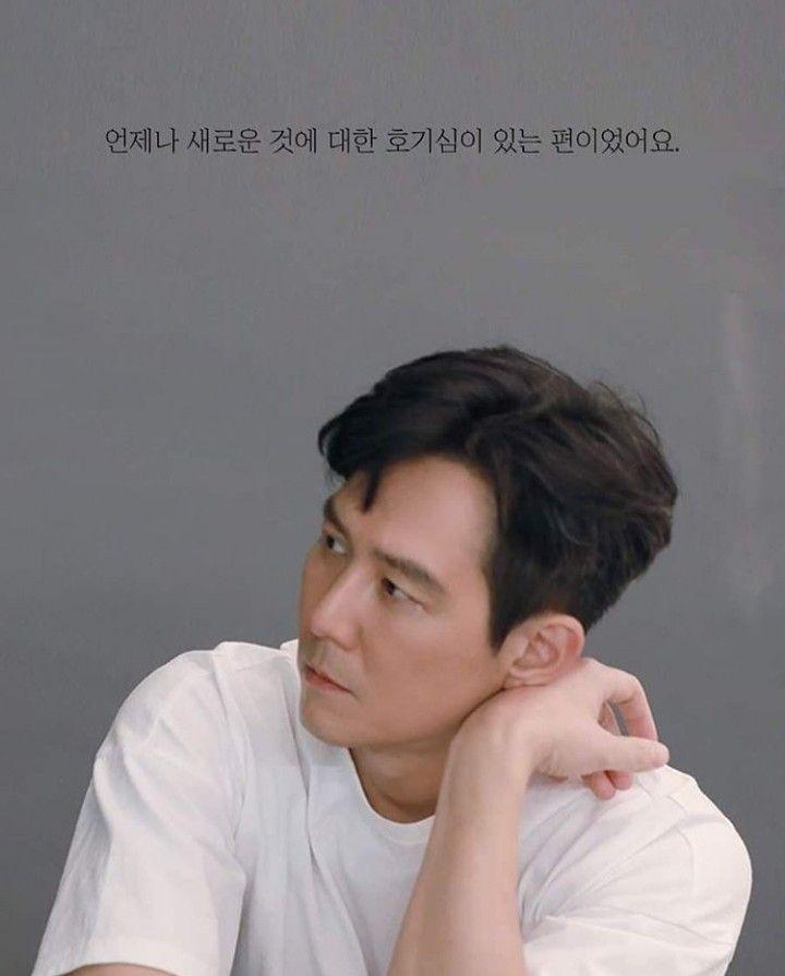Mummy JungJae sexy My baby in 2019 Lee jung Korean