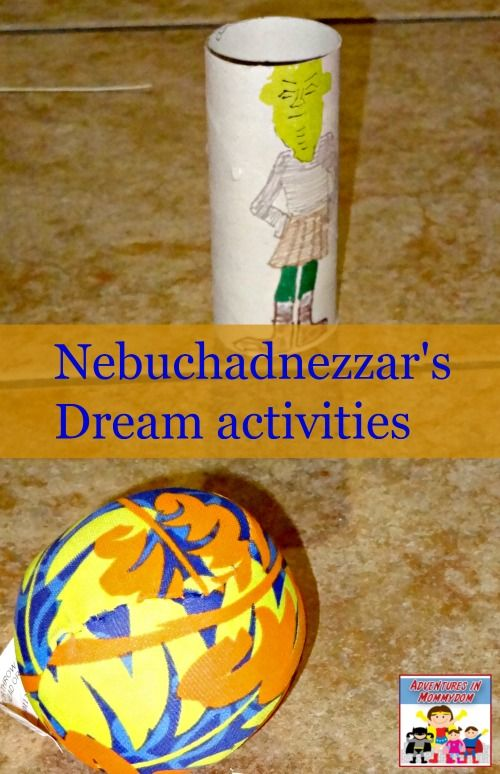 Nebuchadnezzar's Dream activities. Mystery of History Volume 1, Lesson 59 #MOHI59