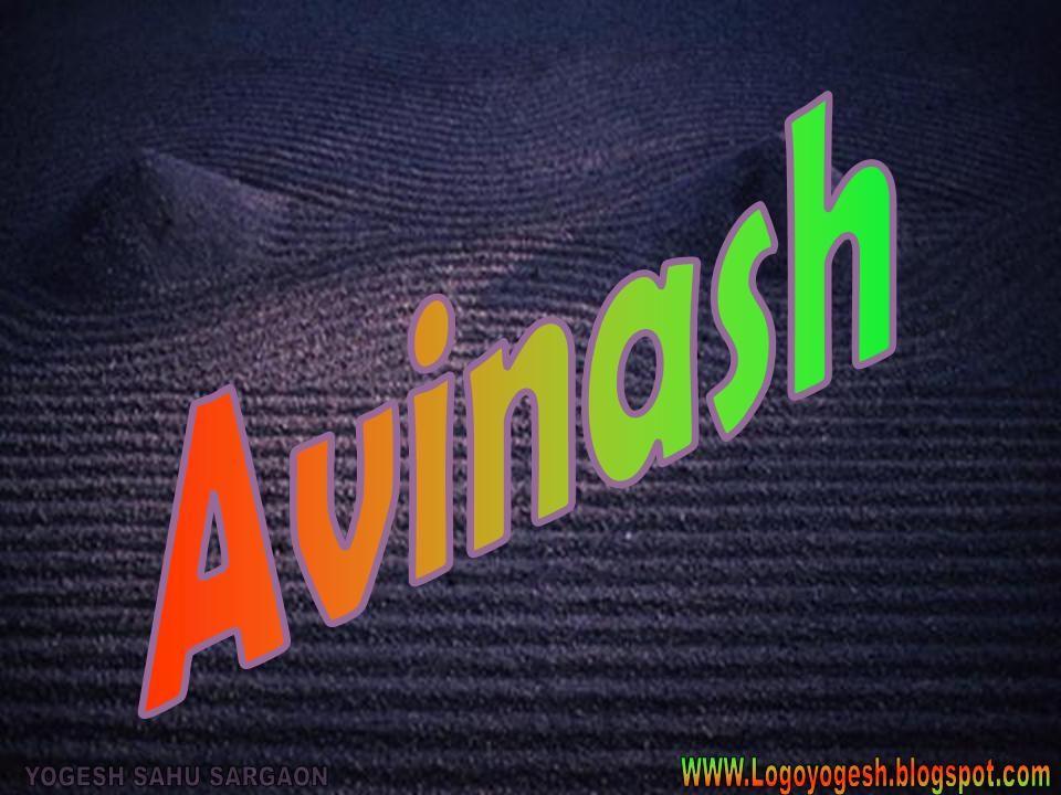 Avinash As A 3d Wallpaper Name Wallpaper Superhero Logos Company Logo