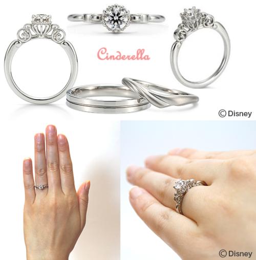 Cinderella Engagement Ring Disney Engagement Rings Disney