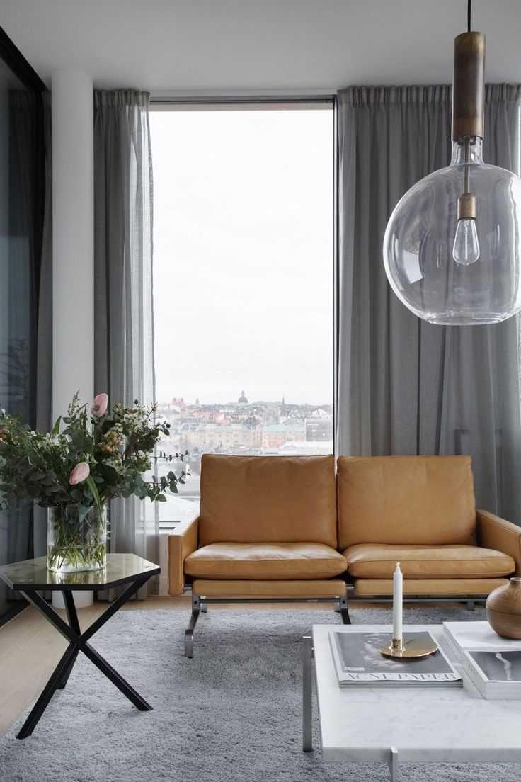 Best Modern Living Room Curtains Ideas On Pinterest ...