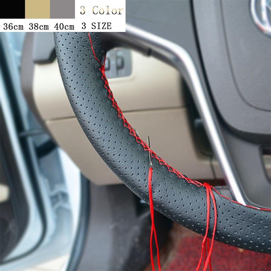 Cnikesin Steering Wheel 38cmdiy Car Full Hole Hands Sewing Braid Handlebar Soft Leather Steering Wheel Cover Styling Accessories Diy Leather Steering Wheel Cover Wheel Cover Car Steering Wheel Cover