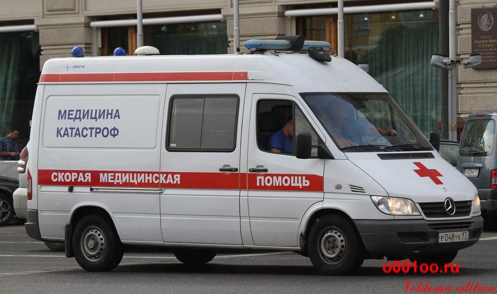 Risultato immagini per ambulanza russia