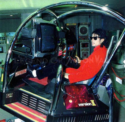 Michael Jackson On R360 Simulator Arcades Games Michael Jackson
