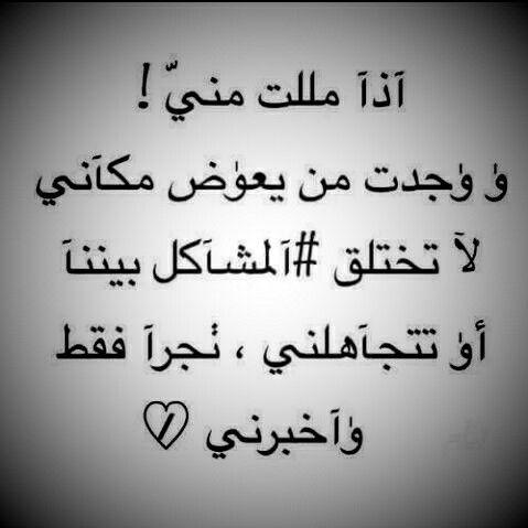 Pin By Soso On احاسيس مقتولة Math Arabic Calligraphy Calligraphy