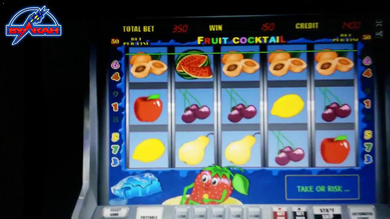 Скачать бесплатно слотавтоматы автоматы игровые калигула contacto noticias php subaction