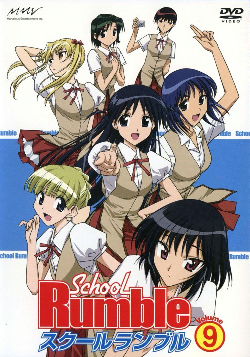 School Rumble Anime, Kyoukai no kanata, S. a