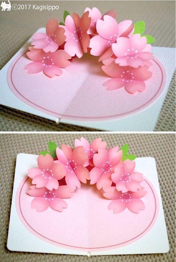Sakura Tree Pop Up Card Template Printable Pdf Download Pop Up Card Templates Tree Cards Sakura Tree