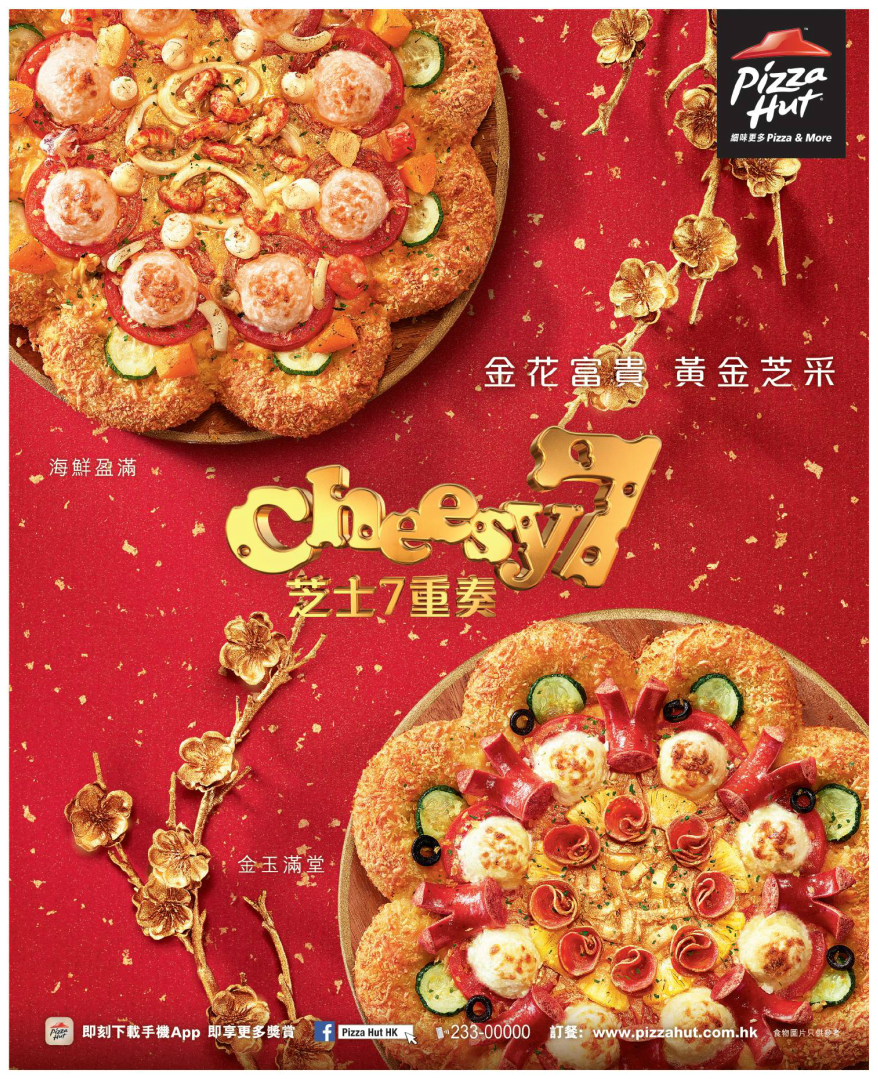 Yummy Pizza Food Poster Design Food Banner Food