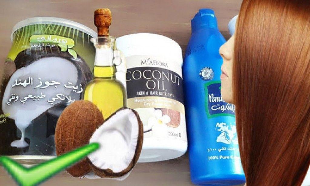 كيفية عمل افضل خلطة زيوت طبيعية لتطويل الشعر بطريقة صحية Oils For Skin Pure Products Oils