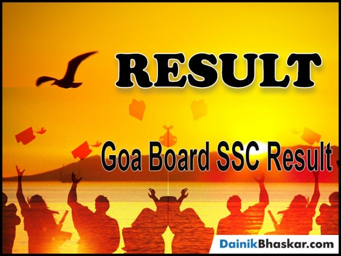 Goa Board Ssc Result आज घषत हन ह Ssc क रजलट दख Gbshse Gov In पर Post 10th Result Movie Posters Uk Board