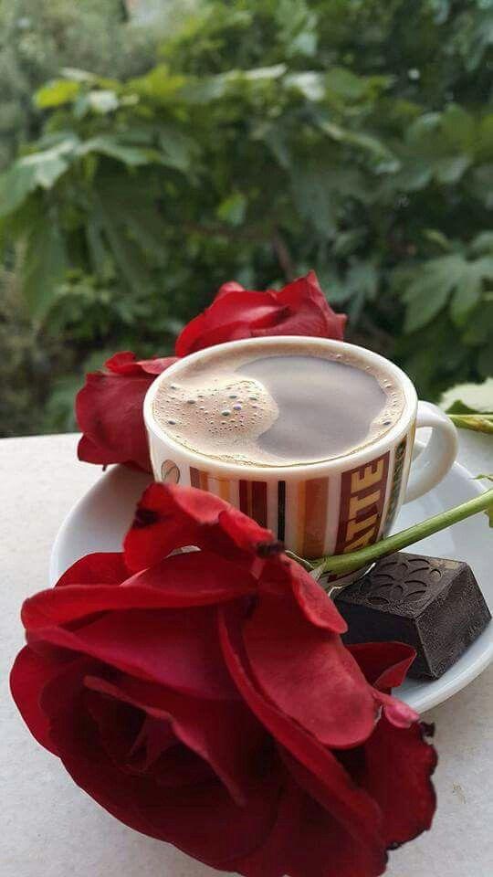картинки с большой чашкой кофе для валентины световыми