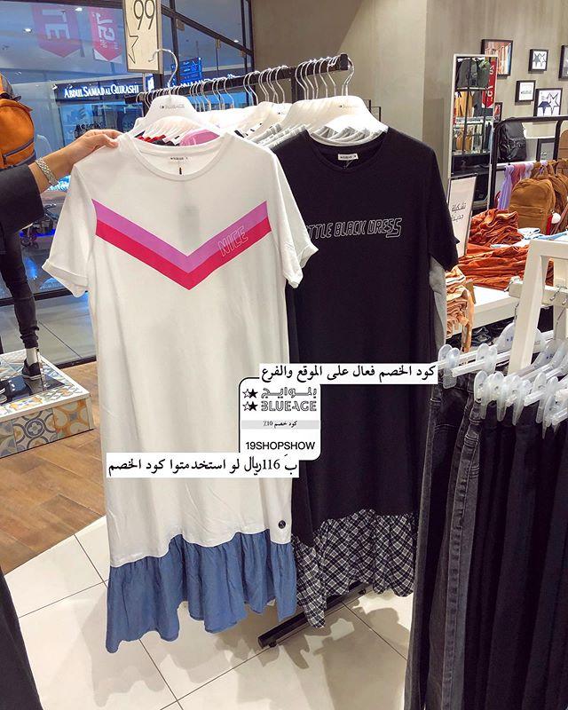 شوب اند شوو On Instagram من بلوايج الفساتين ب 119 لو استخدمتوا كود الخصم بالفرع او بالموقع Tops Fashion Sports Jersey