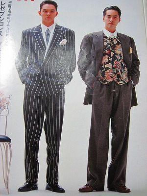 ソフトスーツ 80年代ファッションの男性, 日本のファッション, レトロなファッション,