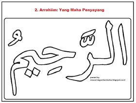 Mewarnai Gambar Kaligrafi Asmaul Husna Kaligrafi Buku Mewarnai