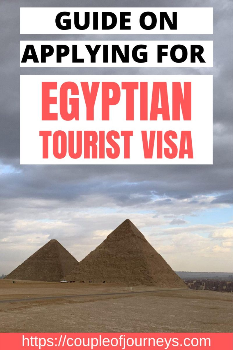 Guide On Applying For An Egyptian Tourist Visa Couple Of Journeys Africa Travel Guide Egypt Travel Travel Quotes Adventure