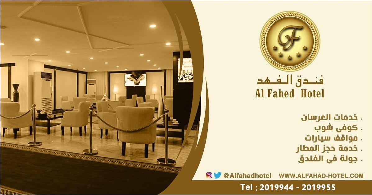 جانب من السلطات في بوفيه بانكويت Banquetkw Banquet Com Kw Padgram Appetizer Recipes Buffet Food Arabic Food