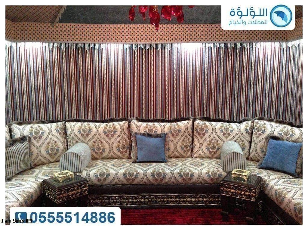 مجالس عربية روعه Home Decor Furniture Decor