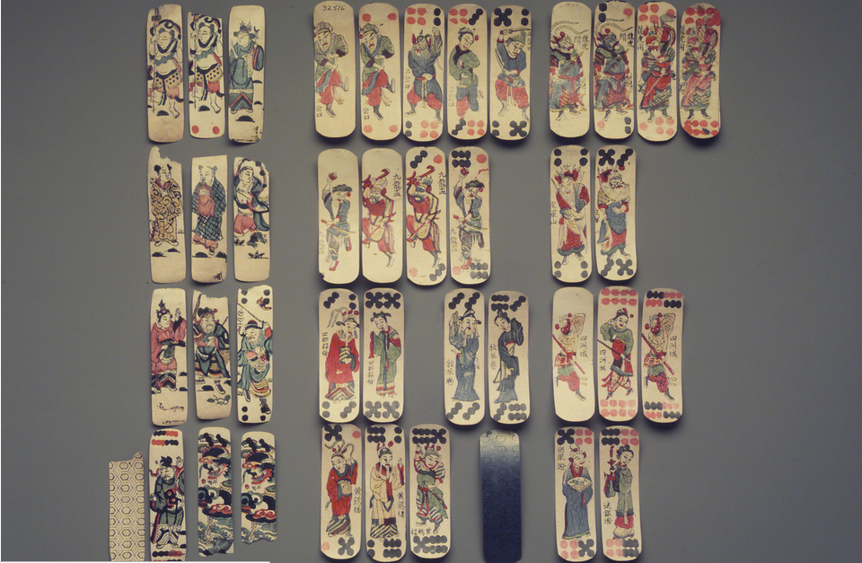 Domino cards or actor cards with scenes of Peking opera, 41 cards, courtesy of Brooklyn Museum of Art