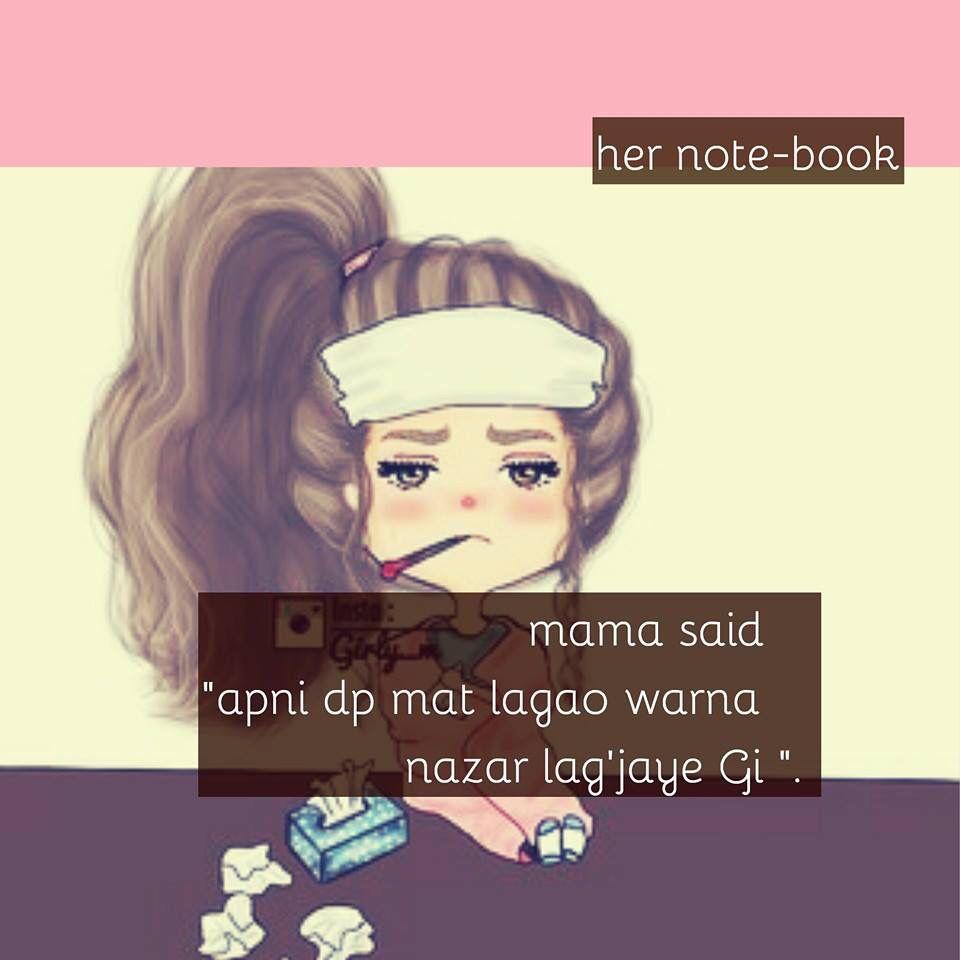 Or Wahi Hoa Dp Lagai Or Nazar Lag Gai Girl Boss Quotes Hindi