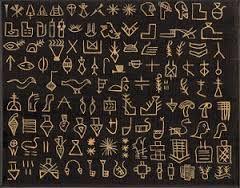 Image result for sumerian symbols