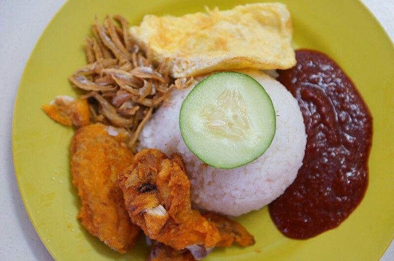 Istanbul Nasi Lemak Halal Add Blk 476 Tampines Street 44 Singapore 520476 Hrs 8am 1pm Nasi Lemak Food Asian Recipes