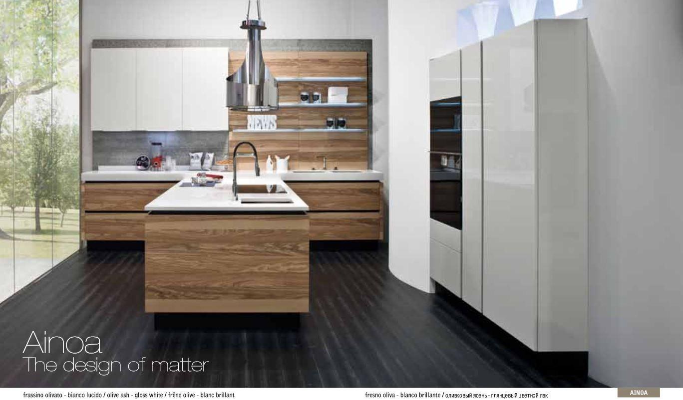record cucine | Ideas para el hogar | Pinterest | Para el hogar ...