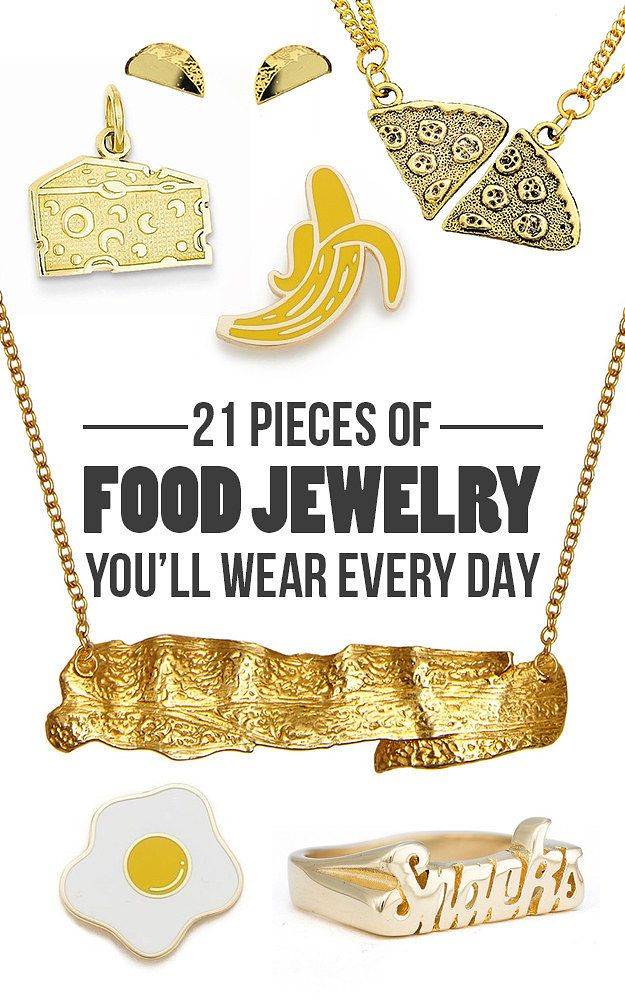 You wear what you eat.