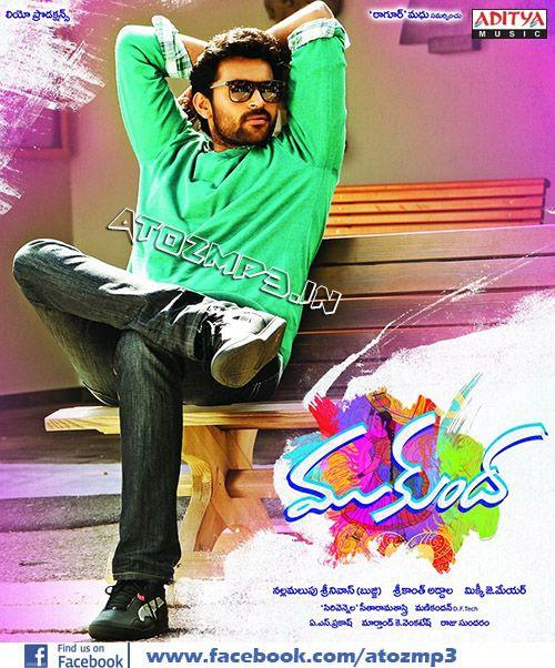 Mukunda 2014 Download Free Movies Online Varun Tej Free Movies Online