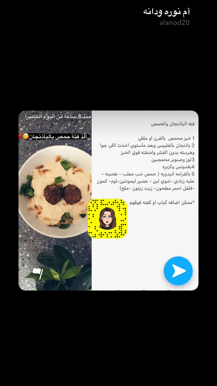 Pin By Ppooii On طبخ Arabic Food Food Popsockets