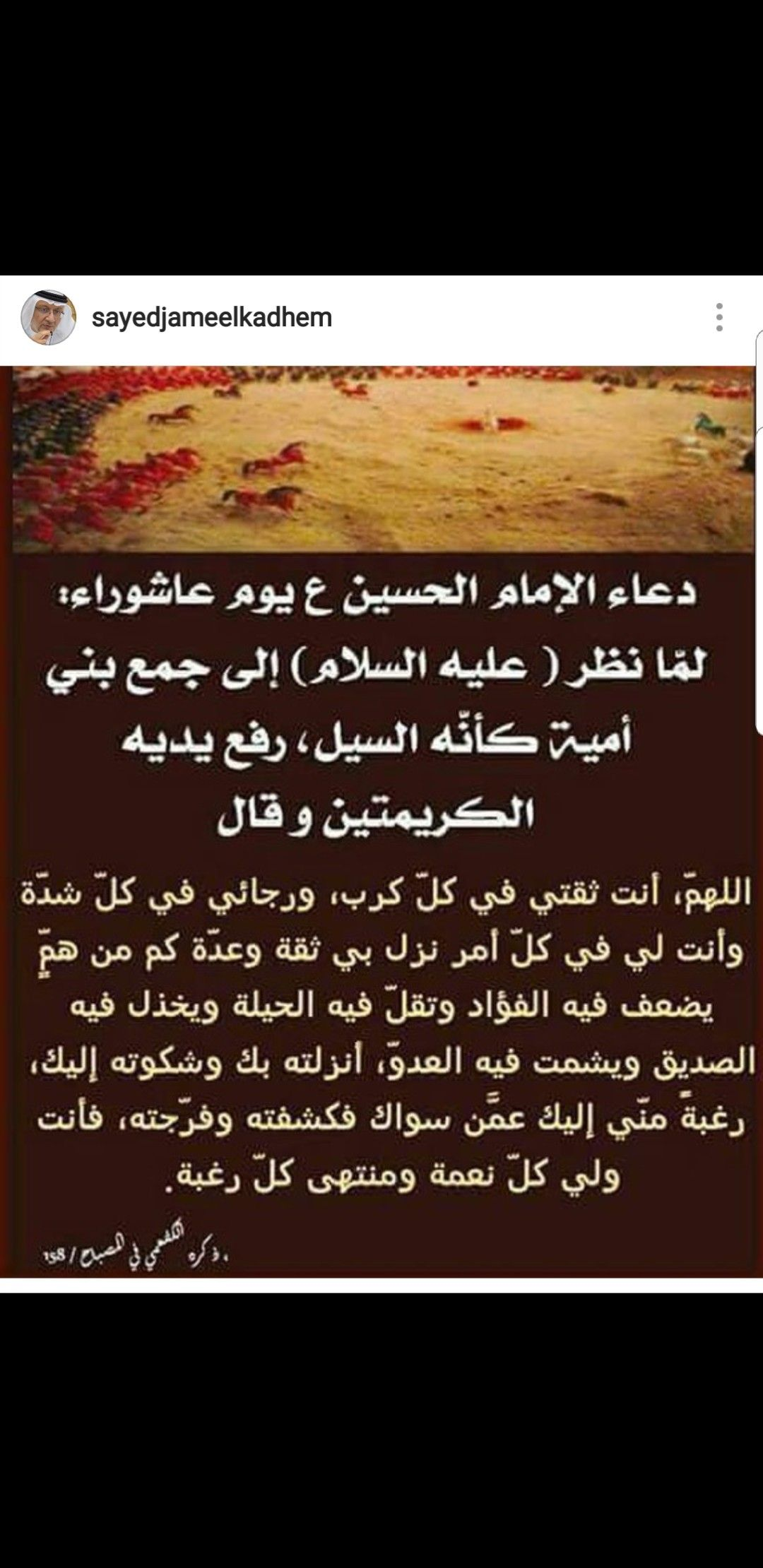 Pin By Zahra K On Islam Best Quotes Quotes Islam