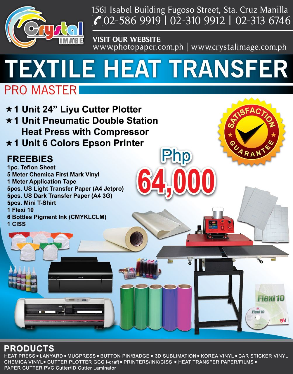 Textile Heat Transfer Pro Master Php 64 000 Inclusions 1
