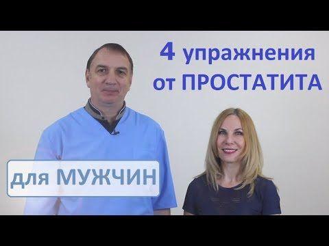 trenirovka-prostati-massazh-chlenom-druga-fotki-seks-tolstuhi