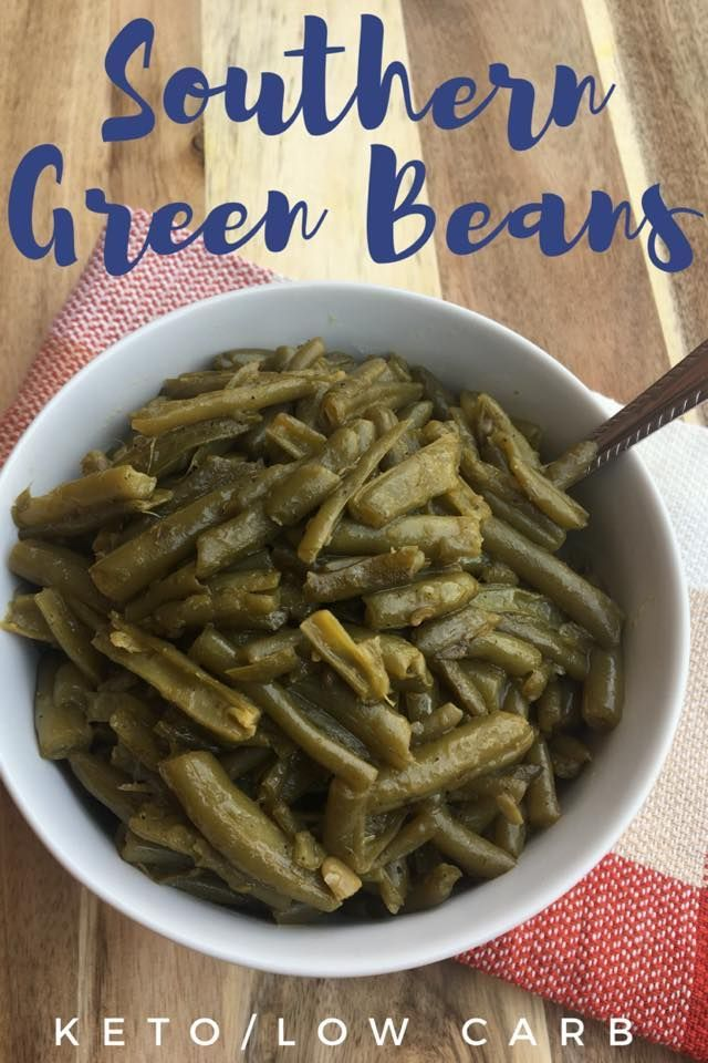 Green Beans (Keto Friendly/Low Carb) TweetEmail TweetEmail Share the post