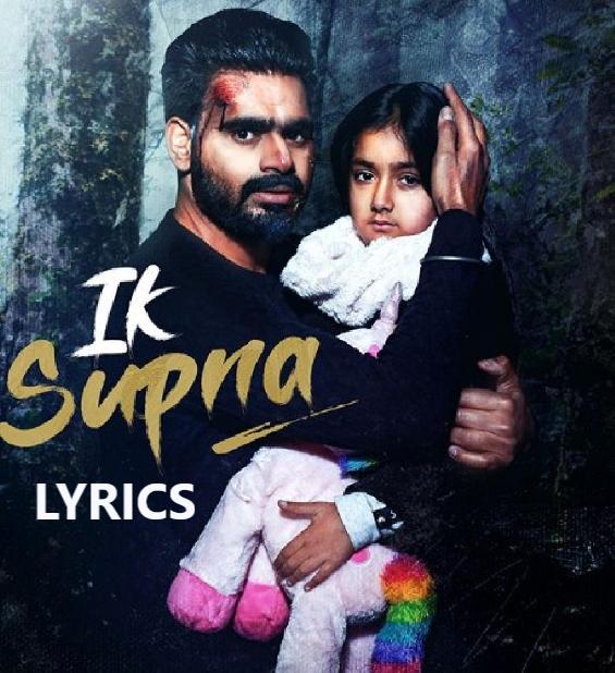 Ik Supna Latest Punjabi Song 2020 Sung By Prabh Gill Lyrics Written By Vinder Nathumajra Music Created By Gurcharan Singh Di 2020 Lagu