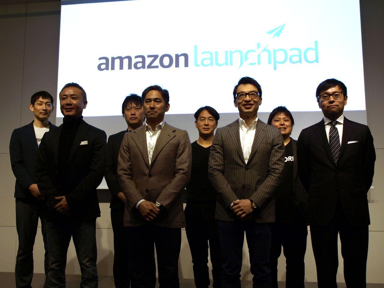 「Amazon Launchpadストア」オープン、スタートアップ企業のガジェットをラインアップ スタートアップ, 企業